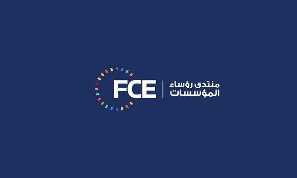 Photo de Rahmoun Zergoune élu nouveau président par intérim du FCE