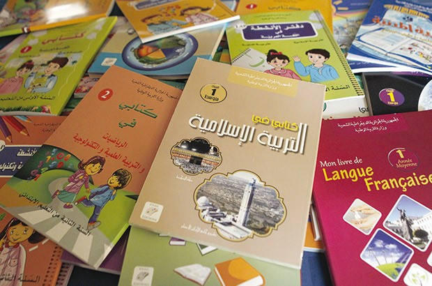 Defi De La Lecture Arabe 10 Lecteurs D Ouargla Iront A