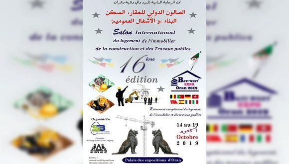 Oran: plus de 90 exposants à la 16e édition du salon Batiwest