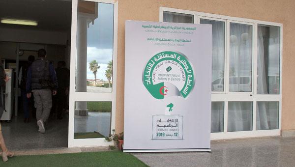 Photo de Présidentielle : le travail de l'ANIE a été conforté par la décision du Conseil constitutionnel