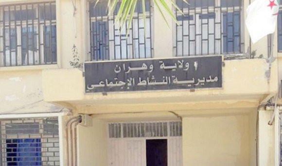 Photo de Les SDF d'Oran: le centre d'accueil du SAMU Social, seul refuge