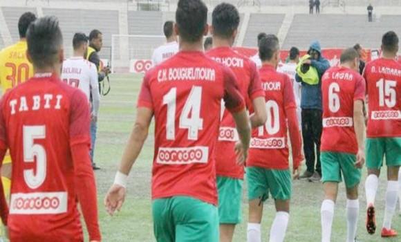 Photo de USM Bel-Abbès : un autre départ massif des joueurs se profile à l'horizon