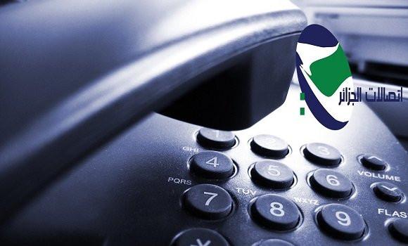 Photo de Appels téléphoniques gratuits du fixe vers le fixe durant l'Aid El Fitr